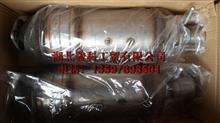 东风皮卡三元催化器ZD30催化器ZD25催化器D28催化器/20810A084A