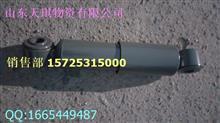 重汽豪运驾驶室减震器NZ1654430121价格55元/NZ1654430121