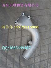 重汽EGR冷却器出水管VG1557110055价格90元/VG1557110055