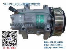 沃尔沃挖掘机空调泵/55-700