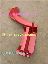 重汽豪沃前叶子板前段WG1642230105D价格70元/WG1642230105D