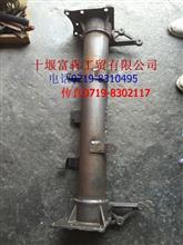 东风天龙第一横梁总成/2801110-T1400