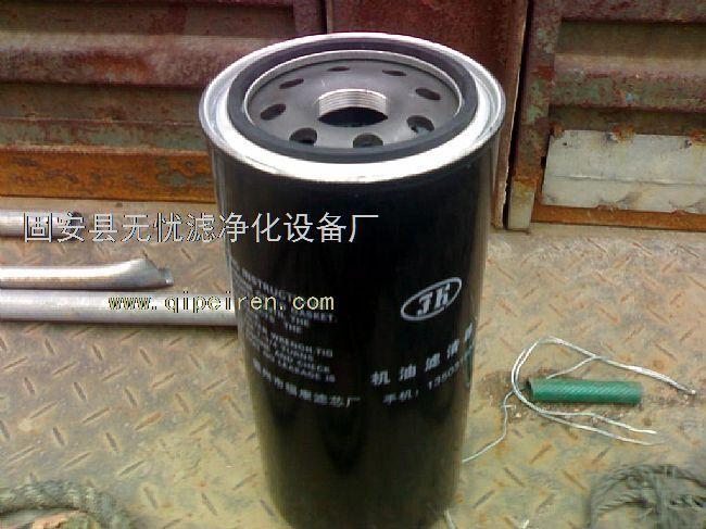加腾700-5(31230-02900,me035393),pf-911机油滤芯,pf-915柴油滤芯,pf