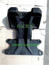 推力杆支架(大力神)/C2931347-K50L0