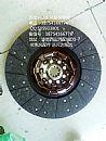 多利卡离合器片/1601R20-130