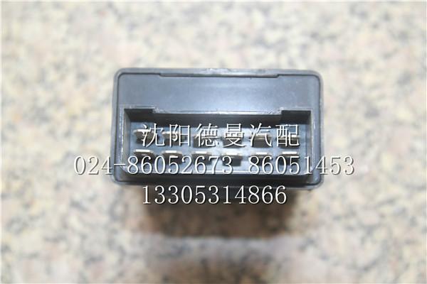 单联继电器(变换式)  250-5205051