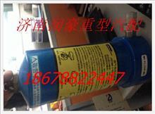 玉柴天然气发动机原厂燃气低压过滤器 J5700-1107200A/J5700-1107200A