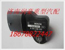 玉柴天然气发动机原厂温度传感器价格 J5700-38231A0/J5700-38231A0