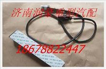 玉柴天然气发动机原厂配件氧传感器价格 D4300-38231L0/D4300-38231L0