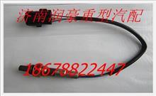 玉柴天然气发动机原厂氮氧传感器价格 G5900-3800103/G5900-3800103
