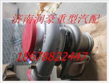 玉柴天然气发动机增压器 M2A00-1118100B-135-01/M2A00-1118100B-135-01