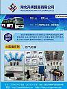 CNG LNG燃气高压导线ZNR1285(TN100-3705070/ZNR1285(TN100-3705070