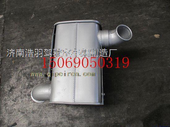 供应产品 发动机系统 排气系统 陕汽德龙m3000消声器dz93319540327图片