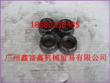 东风雷诺D5000694646连杆螺母/D5000694646