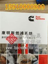 火花塞4955850正品康明斯系列【ISB天然气专用】/火花塞4955850