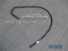 福田戴姆勒欧曼1B22081100137发动机进水软管/1B22081100137