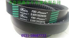 客车空调压缩机皮带2/AV15X2035/2/AV15X2035