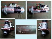 STARTER重汽起动机STARTER/VG1560090001斯太尔M5G自卸载货起动机
