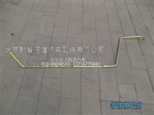 福田戴姆勒欧曼1325334007003回油钢管总成/1325334007003