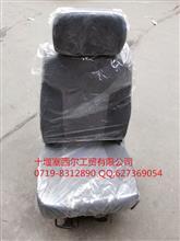 6800010-C0100东风天龙/大力神汽车驾驶室司机座椅/6800010-C0100