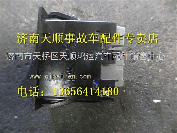 成交 评价 订购说明 联系方式 型号:dz9100586223 品牌:陕汽德龙f3000