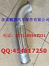 WG9925542005   T7H金属软管/WG9925542005   T7H金属软管