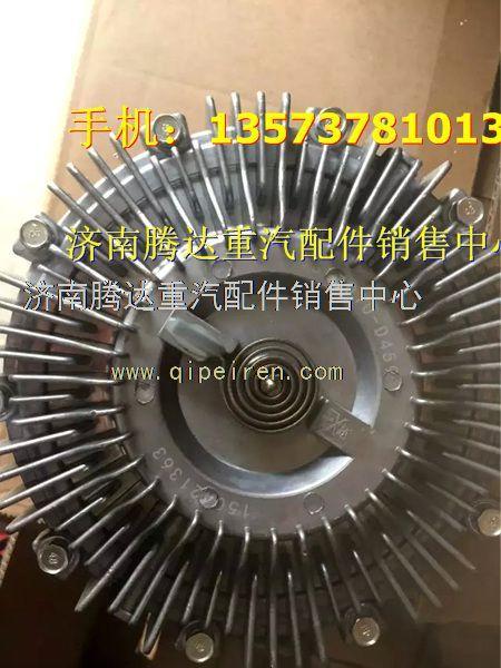 潍柴发动机硅油风扇离合器,612600061526