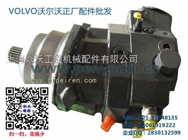 骨架油封,马达轴承,修理包,提升器,电磁阀,先导泵,主副溢流阀,马达轴