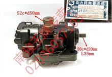 南骏汽车瑞康原装正品动力转向器总成 液压方向机/3401DB05-010