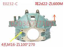 南骏汽车玉柴YC4110ZQ飞轮壳离合器壳猪头壳/E0232-C马达头3孔正品