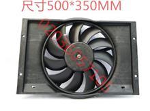南骏瑞宝汽车NJ1021空调扇 电子风扇原装正品/1308020-QS1313B 12V