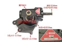 南骏瑞贝汽车NJP4105WP原装正品转向器方向机/3401001-U09