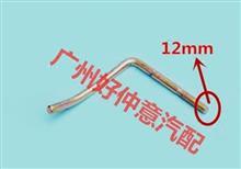 南骏小汽车瑞宝原装正品车厢尾门扣货箱尾扣/NJP1021
