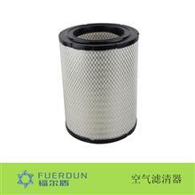 福尔盾 空气滤清器/KW2837 AF25602 ME294850
