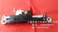 东风天锦副油缸带限位器总成5003010-C1300/5003010-C1300