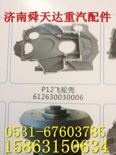 电动输油泵 原厂重汽潍柴发动机配件厂家wp7wp10wp12wp13