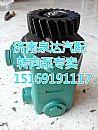 一汽解放锡柴发动机适用 转向泵 助力泵 叶片泵齿轮泵/3407020A604-0646