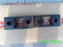 东风康明斯水箱支架座垫/13ZD2A-02043(02044)