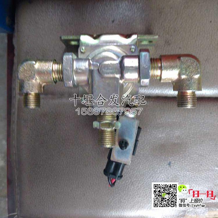 3754020-c0300_3754020-c0300d310气喇叭电磁阀总成图图片