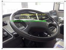 东风超龙公交车方向盘EQ6609方向盘/EQ6609方向盘