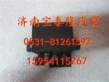 陕汽德龙原厂DZ9100580162 进气预热器继电器/DZ9100580162