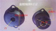福田时代金刚瑞沃瑞琪驾驶室脚垫13042101M2023/13042101M2023