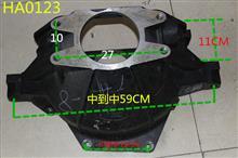 福田时代金刚云内YN4102原装飞轮壳离合器壳猪头壳正品钢件/HA0123