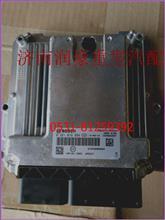 潍柴国四ECU电控单元国四电脑板带程序612640080004/61260080004