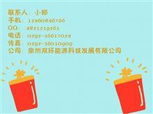 Technos天可诺海绵胶球 ST26N1/11