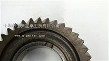 东风多利卡变速箱二轴三档齿轮/1700D-131