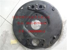 重汽王牌轻卡配件制动底板(左)/301080