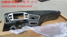 东风超龙客车EQ6660PT新款仪表台/EQ6660仪表台