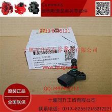 2897333 康明斯东风天龙天锦旗舰电控欧3报警温度传感器/C2897333