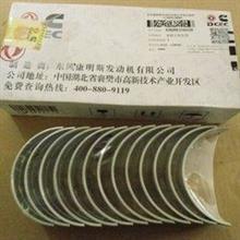 东风天锦康明斯6BT发动机曲轴瓦带止推片/3901090